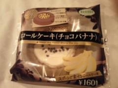 倉田恭子 公式ブログ/今日は本当に寒かった。。。 画像2