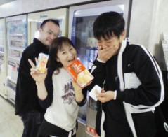倉田恭子 公式ブログ/ジャンケン勝った! 画像1