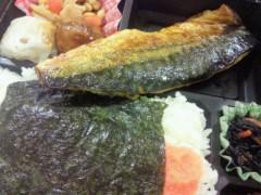 倉田恭子 公式ブログ/これ。。。 画像2