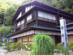 倉田恭子 公式ブログ/天下茶屋☆ 画像1