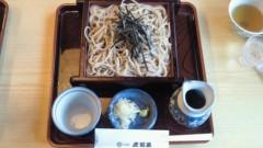 倉田恭子 公式ブログ/実は。。。 画像1