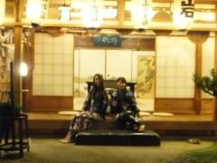 倉田恭子 公式ブログ/あっという間に 画像3