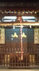 倉田恭子 公式ブログ/MY神社!? 画像2