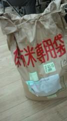 倉田恭子 公式ブログ/お裾分け♪ 画像2