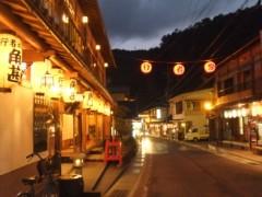 倉田恭子 公式ブログ/今夜の宿 画像2