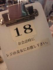 倉田恭子 公式ブログ/おはようございます♪ 画像1