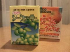 倉田恭子 公式ブログ/美味しいもの 画像2