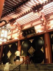 倉田恭子 公式ブログ/先生からのご褒美♪ 画像3