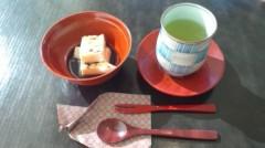 倉田恭子 公式ブログ/お茶♪ 画像1
