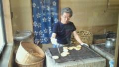 倉田恭子 公式ブログ/手焼きせんべい 画像2