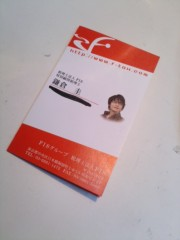 鎌倉圭 公式ブログ/激安!!! 画像1