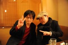 鎌倉圭 公式ブログ/松本隆博さん 画像1