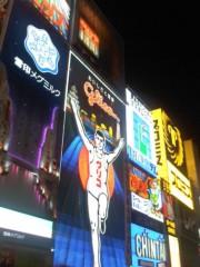 鎌倉圭 公式ブログ/関西のパワー 画像2