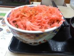 鎌倉圭 公式ブログ/牛丼? 画像1