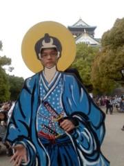 鎌倉圭 公式ブログ/関西のパワー 画像1