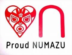 矢口壹琅 公式ブログ/沼津のフリーペーパー&Proud NUMAZU(プラウドヌマヅ) 画像2