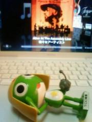 ATARU (UZUMAKI) 公式ブログ/ダウ〜ン であります! 画像1