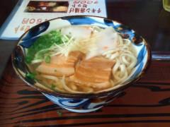ATARU (UZUMAKI) 公式ブログ/沖縄その2であります! 画像1
