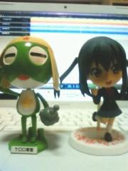 ATARU (UZUMAKI) 公式ブログ/奮闘中 であります! 画像1