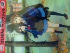ATARU (UZUMAKI) 公式ブログ/買っちゃいました  であります! 画像1