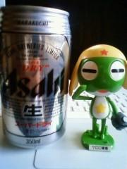 ATARU (UZUMAKI) 公式ブログ/感動をありがとう であります! 画像1