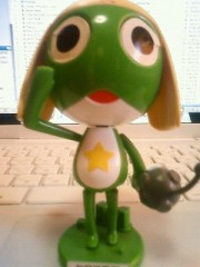 ATARU (UZUMAKI) 公式ブログ/行ってくる であります! 画像1