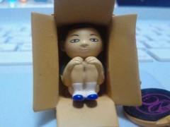 ATARU (UZUMAKI) 公式ブログ/よいお年をであります! 画像1