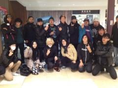 ATARU (UZUMAKI) 公式ブログ/修学旅行みたいであります! 画像1