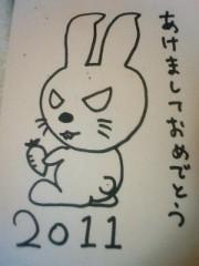 ATARU (UZUMAKI) 公式ブログ/あけおめ であります! 画像1