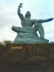 ATARU (UZUMAKI) 公式ブログ/平和 であります! 画像1