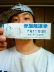 ATARU (UZUMAKI) 公式ブログ/行ってきた であります! 画像1