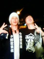 ATARU (UZUMAKI) 公式ブログ/兄弟 であります! 画像1