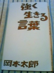 ATARU (UZUMAKI) 公式ブログ/行き詰まった であります! 画像1