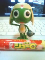 ATARU (UZUMAKI) 公式ブログ/新味キタ— であります! 画像1