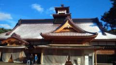 ATARU (UZUMAKI) 公式ブログ/修学旅行みたいであります! 画像3