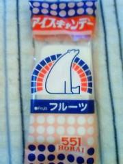 ATARU (UZUMAKI) 公式ブログ/浮気 であります! 画像1