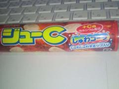 ATARU (UZUMAKI) 公式ブログ/ついに〜であります! 画像1