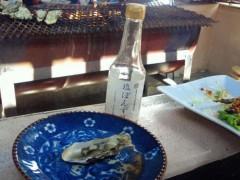 ATARU (UZUMAKI) 公式ブログ/まさかの船酔い…であります! 画像3