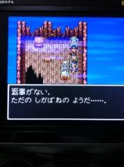 ATARU (UZUMAKI) 公式ブログ/ただのしかばねのようだ…であります! 画像1