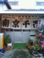 ATARU (UZUMAKI) 公式ブログ/3連チャン目 であります! 画像2
