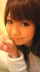 浪坂美祐希(ナメ) 公式ブログ/にゃっほーい 画像1