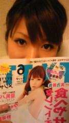浪坂美祐希(ナメ) 公式ブログ/みなさん 画像1