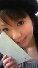 浪坂美祐希(ナメ) 公式ブログ/わいわいわーい 画像1