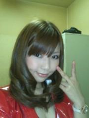 浪坂美祐希(ナメ) 公式ブログ/今日は 画像1