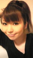 浪坂美祐希(ナメ) 公式ブログ/ぴゅーん 画像1