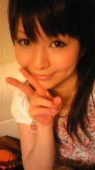 浪坂美祐希(ナメ) 公式ブログ/こんばんは 画像1