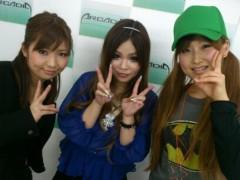 浪坂美祐希(ナメ) 公式ブログ/みなさんありがとうございました! 画像1