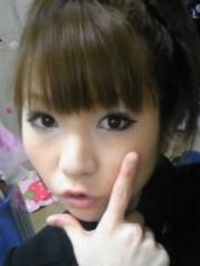 浪坂美祐希(ナメ) 公式ブログ/今日からスタート♪♪ 画像1