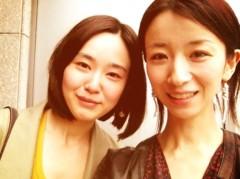 hiromi 公式ブログ/LIP SERVICE  画像2