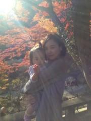 hiromi 公式ブログ/熱海trip 画像1